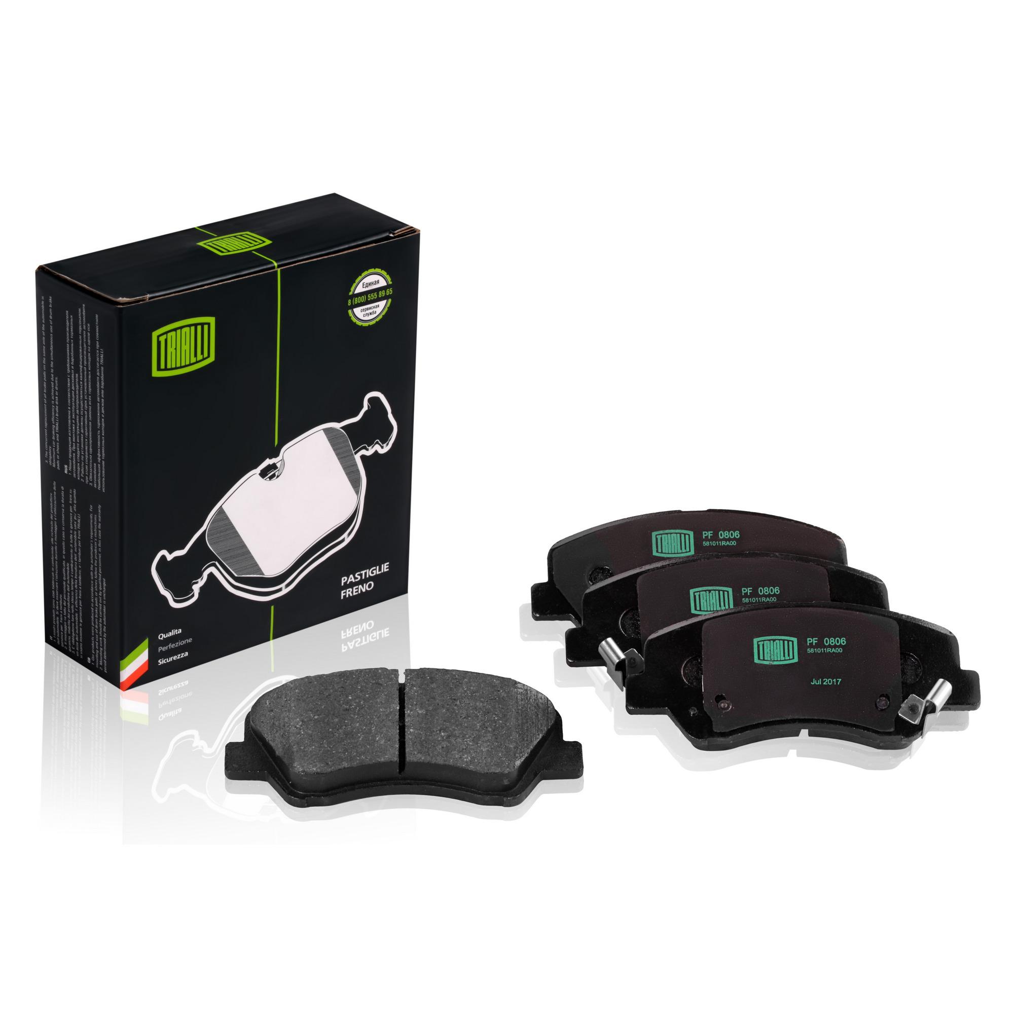 Колодки тормозные дисковые передние для автомобилей Hyundai Solaris (10-) TRIALLI фото