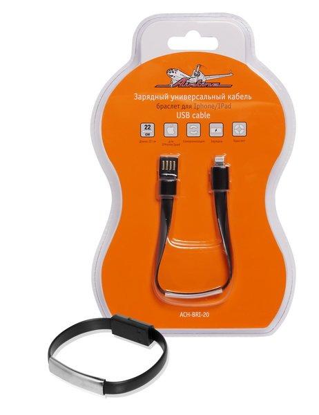 Зарядный универсальный кабель-браслет для Iphone/IPad AIRLINE фото