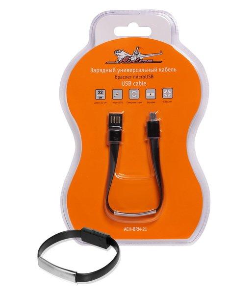 Зарядный универсальный кабель-браслет microUSB AIRLINE фото