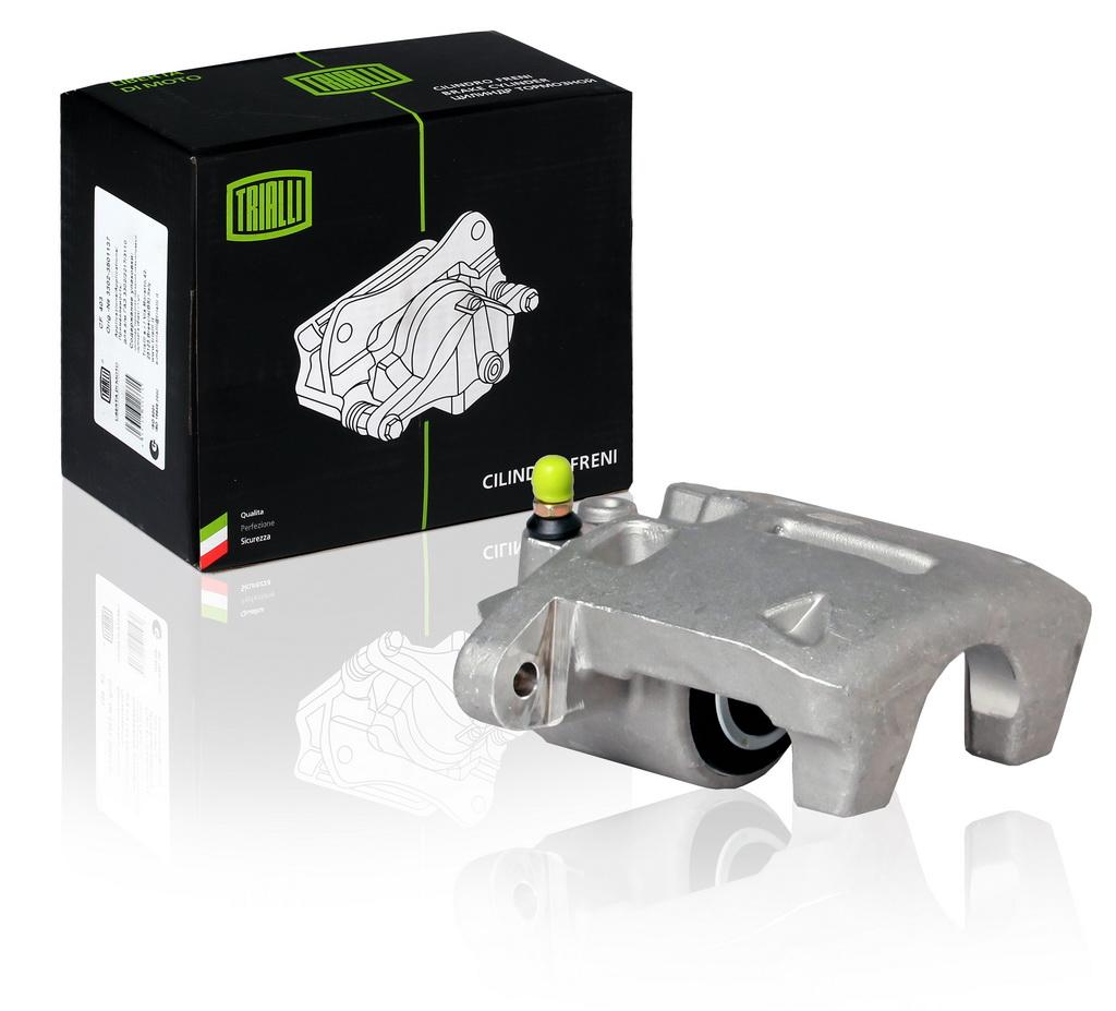 Суппорт тормозной передний правый для автомобилей ВАЗ 1111 TRIALLI фото