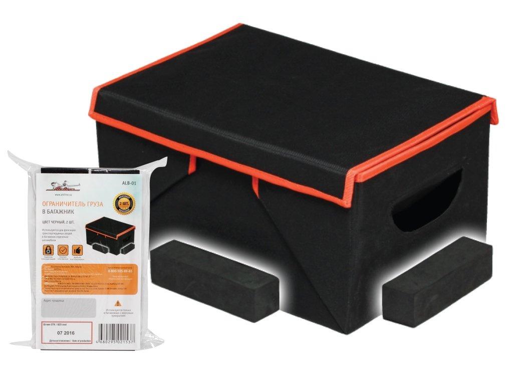 Ограничитель груза в багажник 2 шт., цвет черный AIRLINE фото
