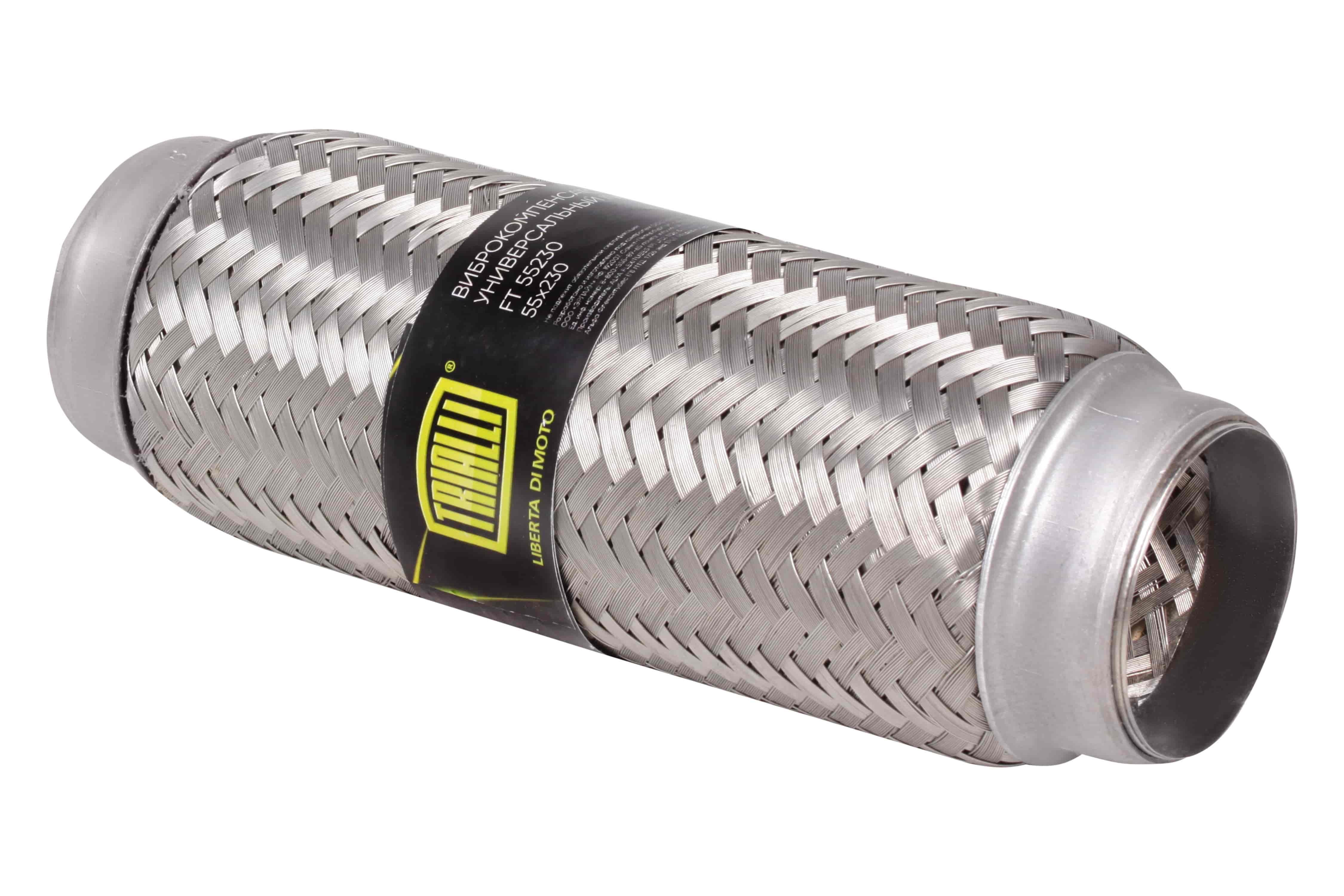 Виброкомпенсатор выхлопной трубы (Гофра) 55x230 InnerBraid TRIALLI фото