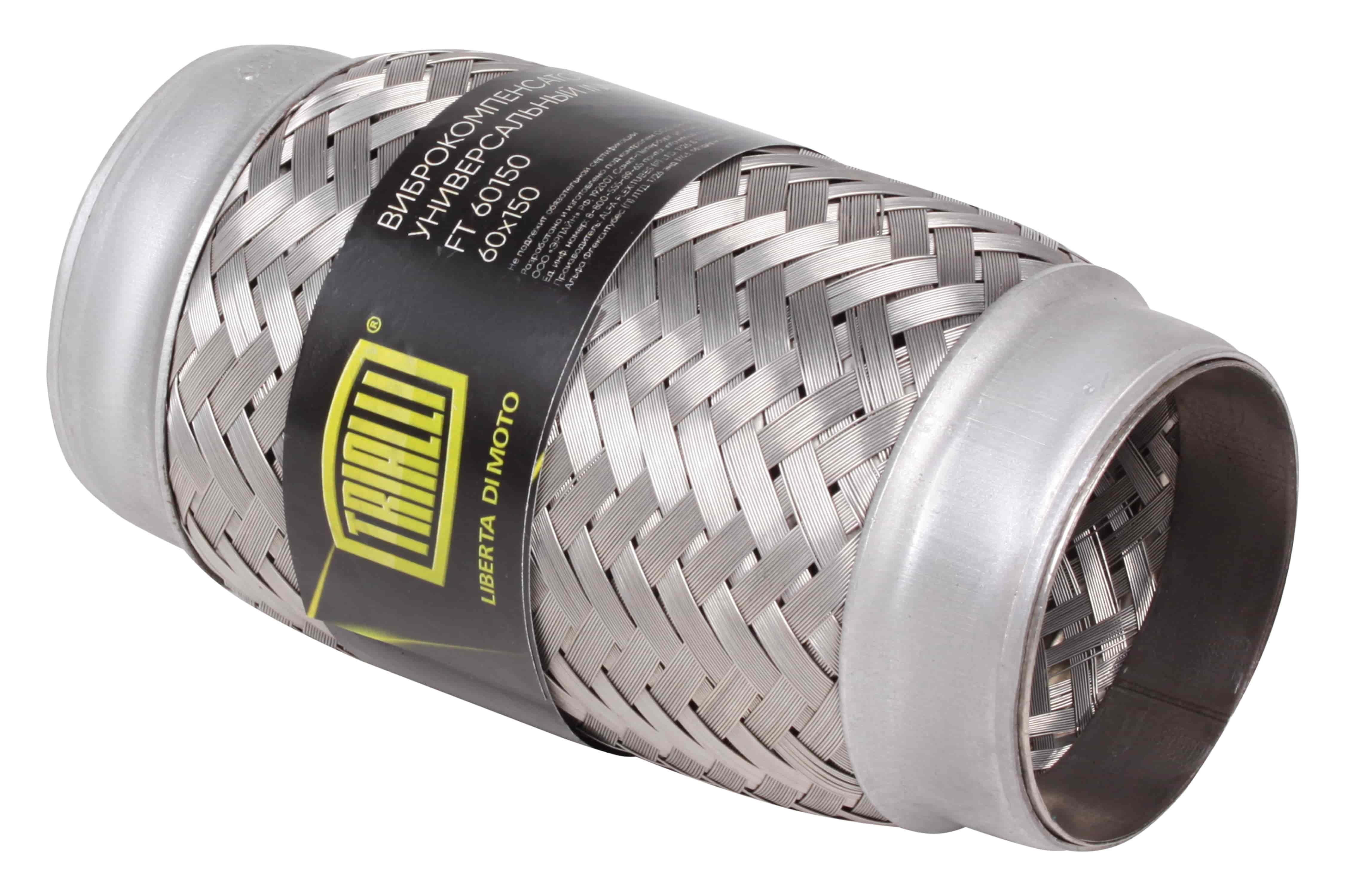 Виброкомпенсатор выхлопной трубы (Гофра) 60x150 InnerBraid TRIALLI фото