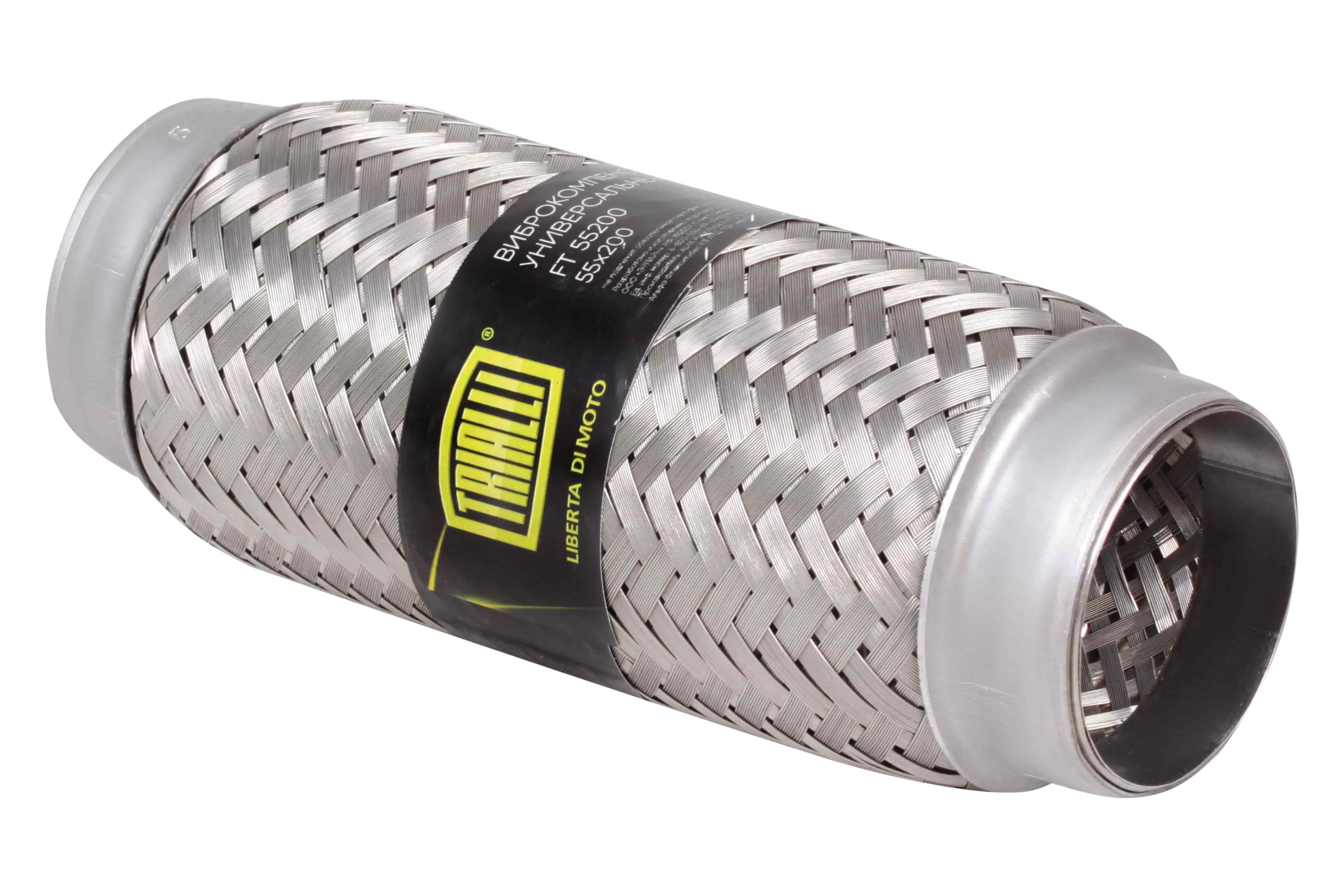 Виброкомпенсатор выхлопной трубы (Гофра) 55x200 InnerBraid TRIALLI фото