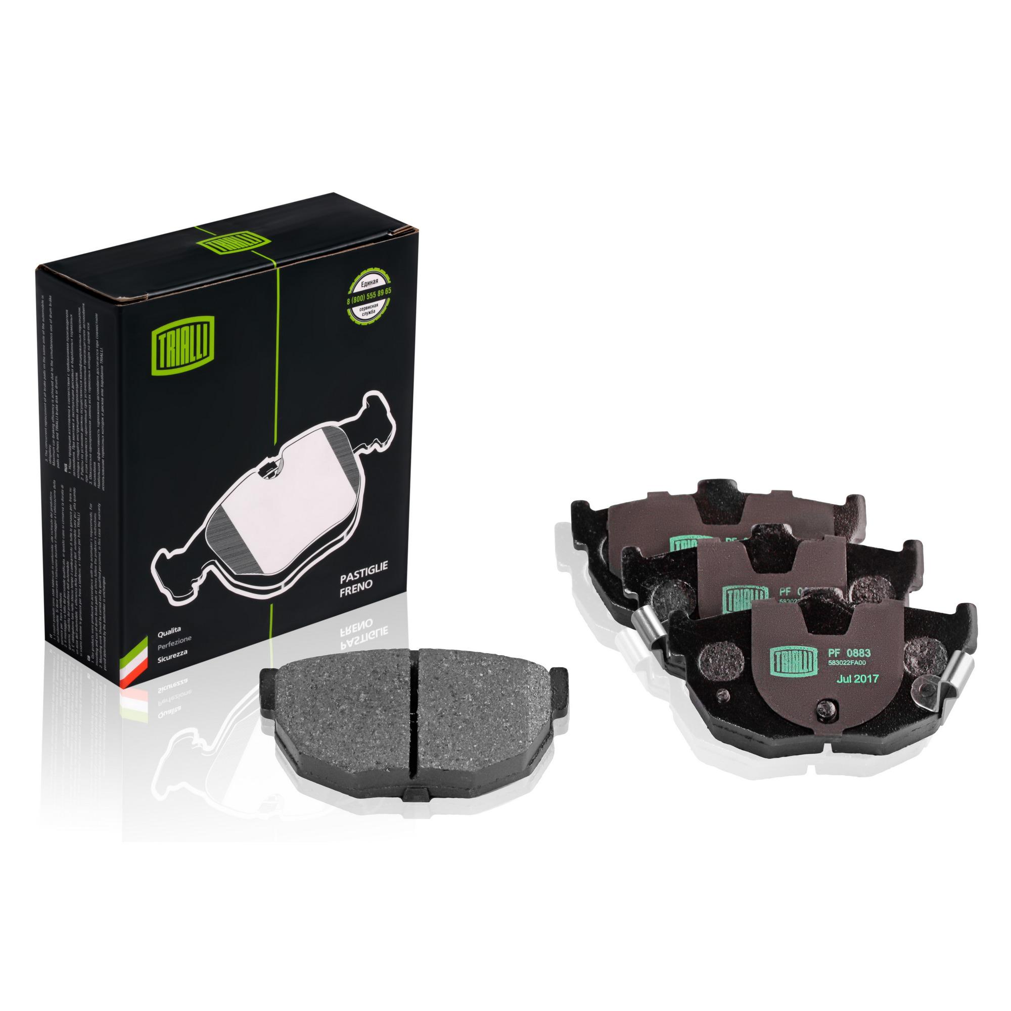 Колодки тормозные дисковые задние Kia Spectra (00-) TRIALLI фото