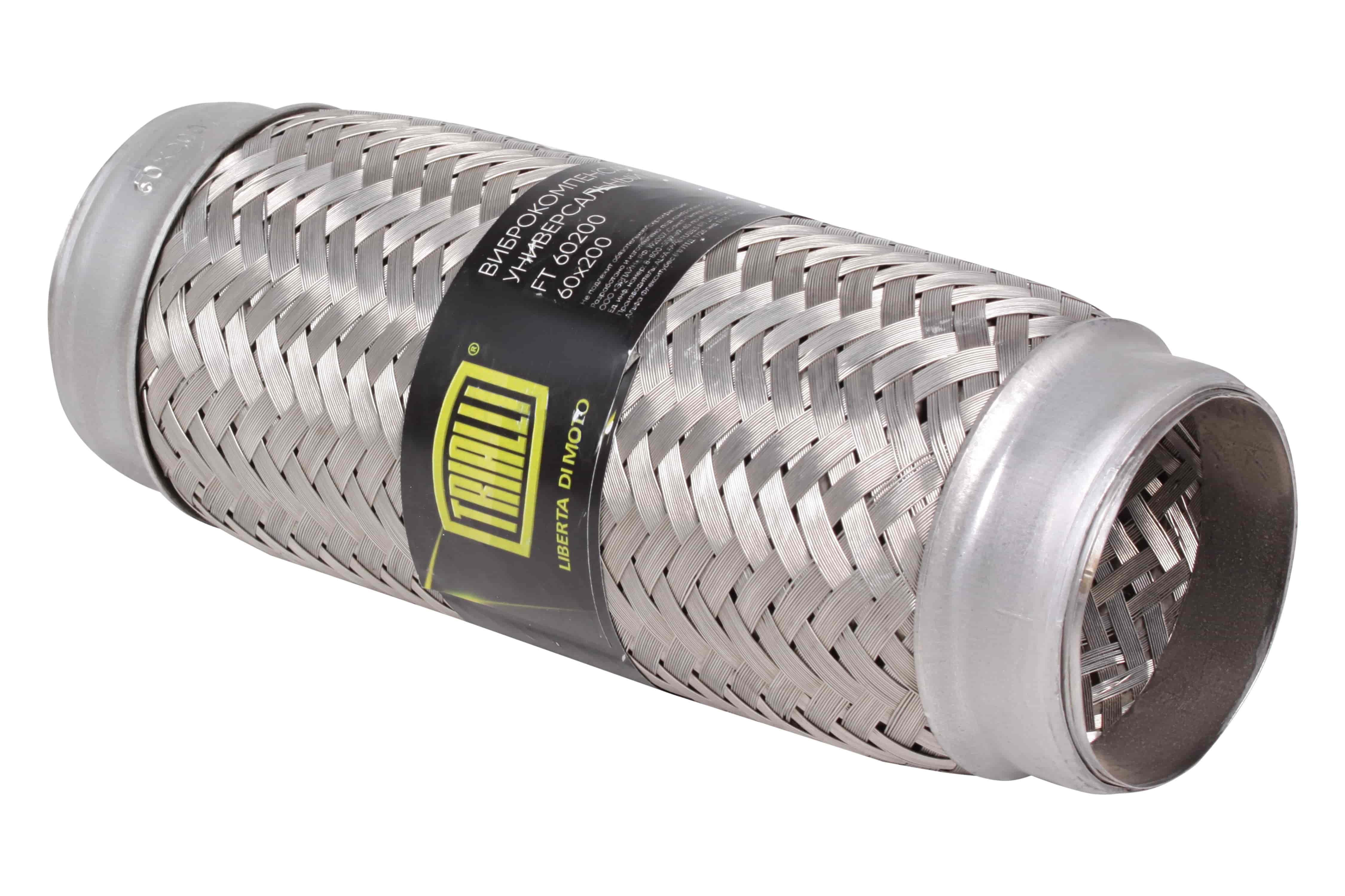Виброкомпенсатор выхлопной трубы (Гофра) 60x200 InnerBraid TRIALLI фото