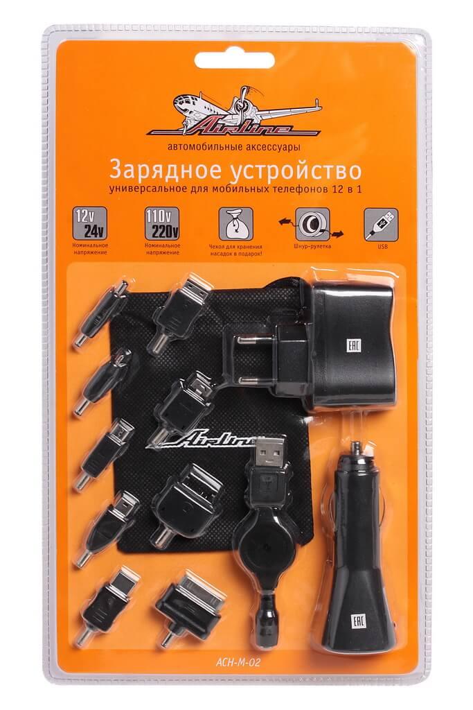 Купить со скидкой Зарядное устройство  для мобильных устройств 12 в 1 AIRLINE