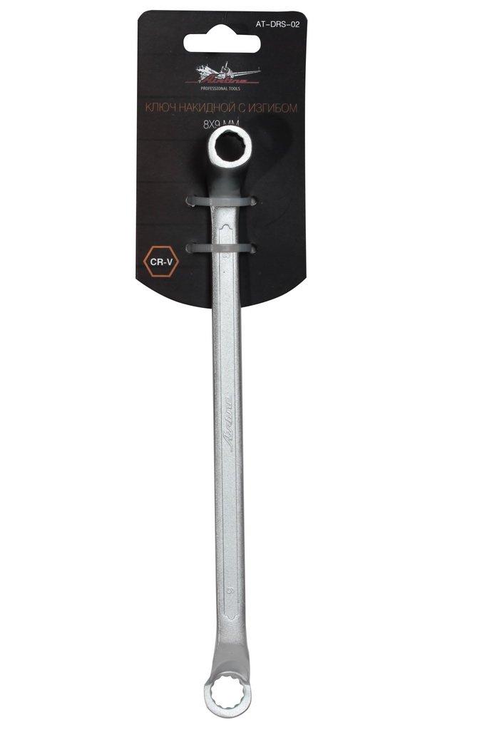 Ключ накидной с изгибом 8х9мм AIRLINE