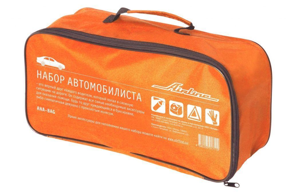 Набор автомобилиста купить в интернет-магазине Dvizhcom